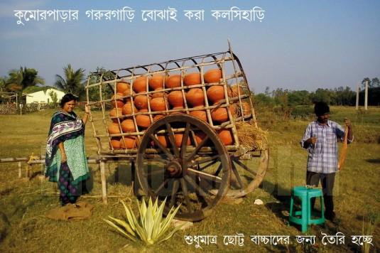 "Rabindranath Tagore :: Practical @ ""monchasha"""