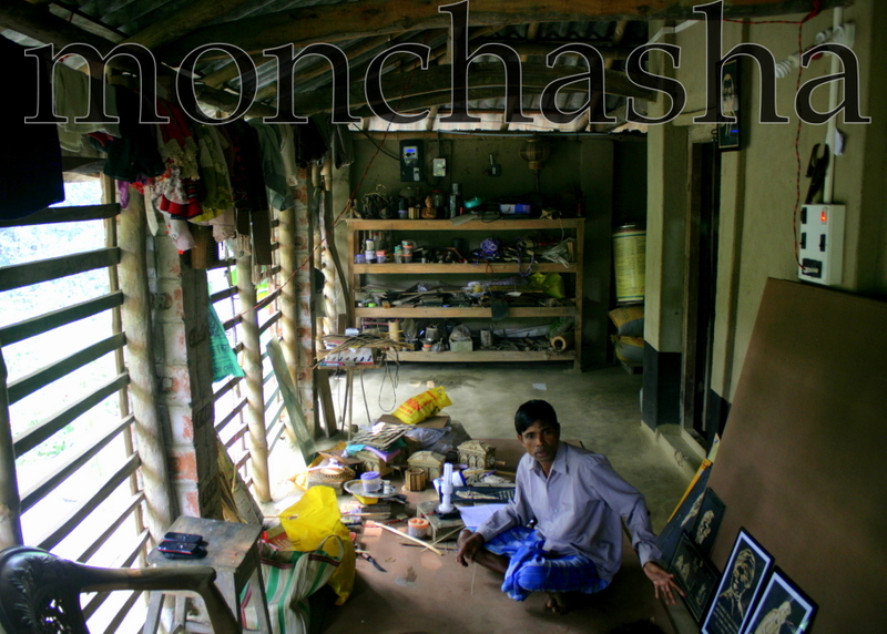 Support Artist Mr. Kanai Bhowmick (Specialised in Bamboo Crafts)