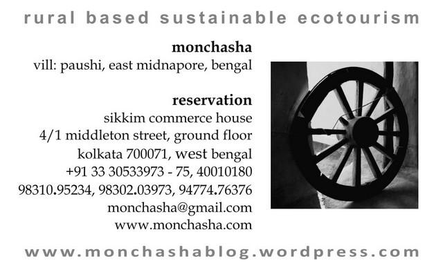 Mon Chasha :: Business Card